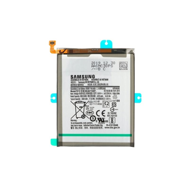 Batteria service pack Samsung EB-BA715ABY A71 - GH82-22153A